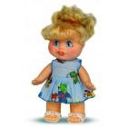 Кукла Женька 17 В2156