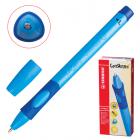 """Ручка шариковая """"Для левшей"""" голубой корпус Stabilo"""