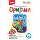 """Набор для творчества оригами """"Карандашница Рыбки"""""""